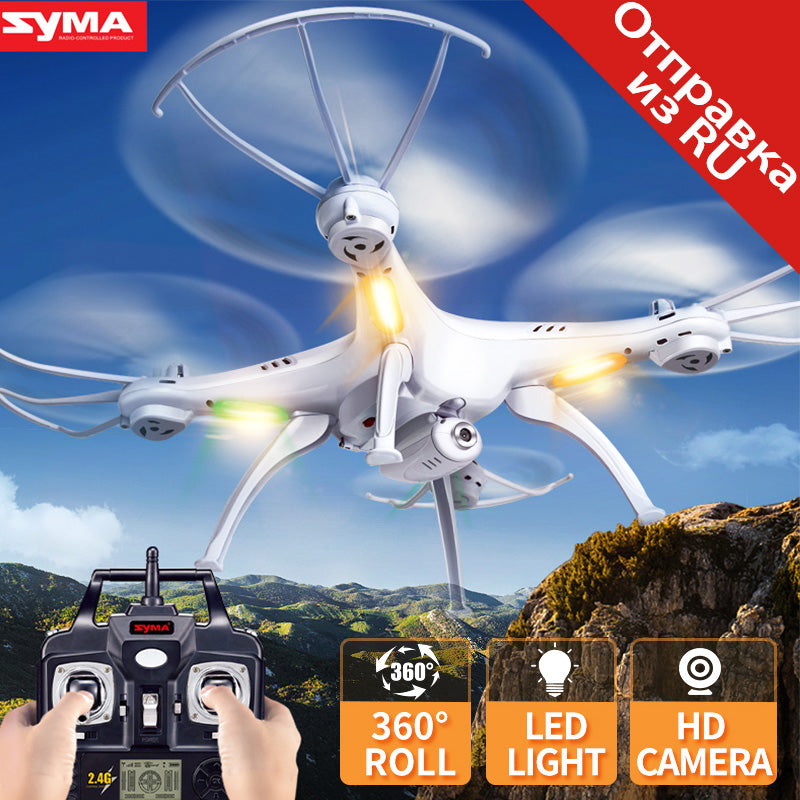 SYMA X5SW Drone With Camera Quadcopter HD Camera Wifi FPV Real-time