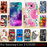 For Samsung Galaxy Core 2 G355H G3559 Hard Plastic Cellphone Mask Case Protective Cover Housing Skin Mask