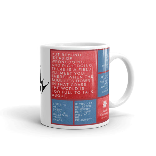 Draft Rumi University Mug .. Wisdom From One of the Most Revered Sages in Human History