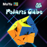 Meilong Polaris Cube Speedcube - Speedcube rubik's rubiks rubix cube speed cube mindplay mindplay.nz buy speedcubing