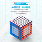 YJ MGC6 6x6 Magnetic Speedcube - Speedcube New Zealand