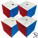 Classroom Big Cube Master Set! - Speedcube rubik's rubiks rubix cube speed cube mindplay mindplay.nz buy speedcubing