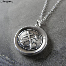 Load image into Gallery viewer, Wax Seal Necklace Faith Hope Love - antique wax seal charm jewelry with cross anchor and heart - RQP Studio