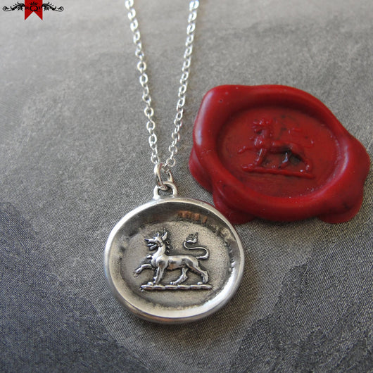 Tyger Wax Seal Necklace - Fierceness Valor antique wax seal charm jewelry Heraldic Fierce Tiger necklace