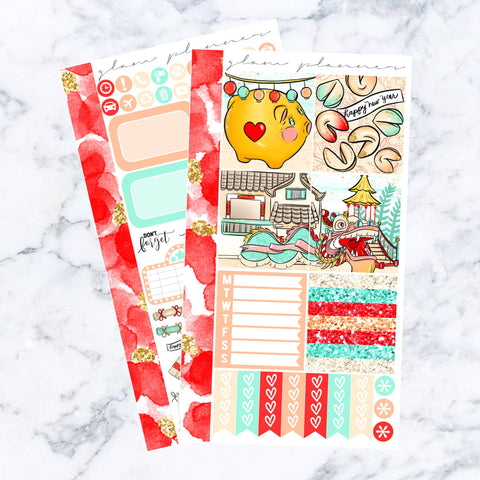 Lunar New Year Bitty Kit