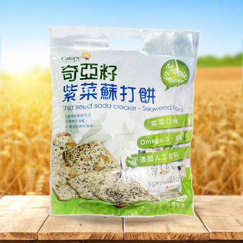 HK Chia Seed Soda Cracker 奇异籽紫菜苏打饼