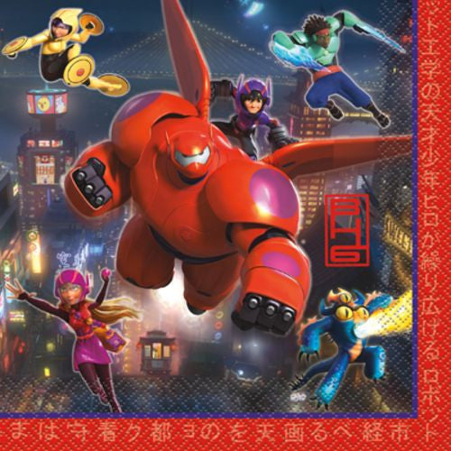 Big Hero 6 Lunch Napkins - Uptown Parties & Balloons