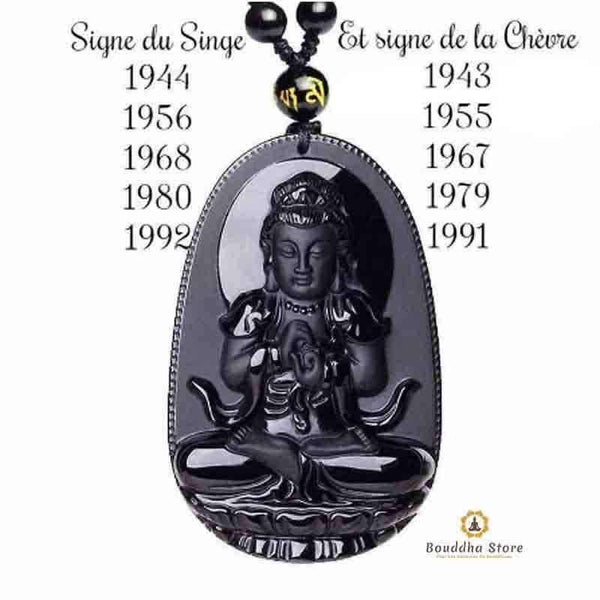 amulette collier signe astrologique chinois en obsidienne bouddha store. Black Bedroom Furniture Sets. Home Design Ideas