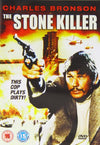 The Stone Killer (Charles Bronson) DVD