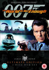 Bond Remastered - The World Is Not Enough (1-disc)  [1999] DVD