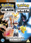 Pokamon the Movie: Black & Pokamon the Movie: White (Double Pack) DVD