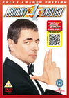Johnny English - Fully Loaded Edition DVD