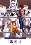 Patlabor Mobile Police OVA Series 2 Collection  [2015] DVD