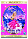 Barbie - A Fashion Fairytale DVD
