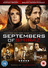Septembers of Shiraz  [2016] DVD