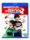 Diary of a Wimpy Kid 2: Rodrick Rules Blu-ray
