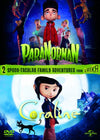 ParaNorman / Coraline (Double Pack) DVD