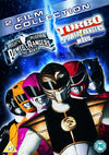 Mighty Morphin Power Rangers: The Movie / Turbo: A Power Rangers Movie Double Pack  [1995] [DVD]