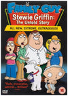 Family Guy - Stewie Griffin: The Untold Story  [2005] DVD