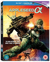 Appleseed Alpha  [2014] [Region Free] Blu-ray