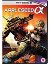 Appleseed Alpha  [2014] DVD