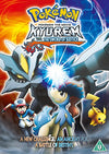 Pokamon: Kyurem Vs The Sword Of Justice DVD