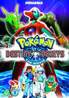 Pokemon: Destiny Deoxys DVD