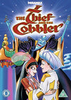 The Thief And The Cobbler DVD
