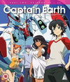 Captain Earth Part 2 Blu-ray