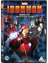 Iron Man: Rise Of Technovore DVD