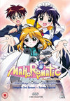 Mahoromatic Something More Beautiful Collection DVD