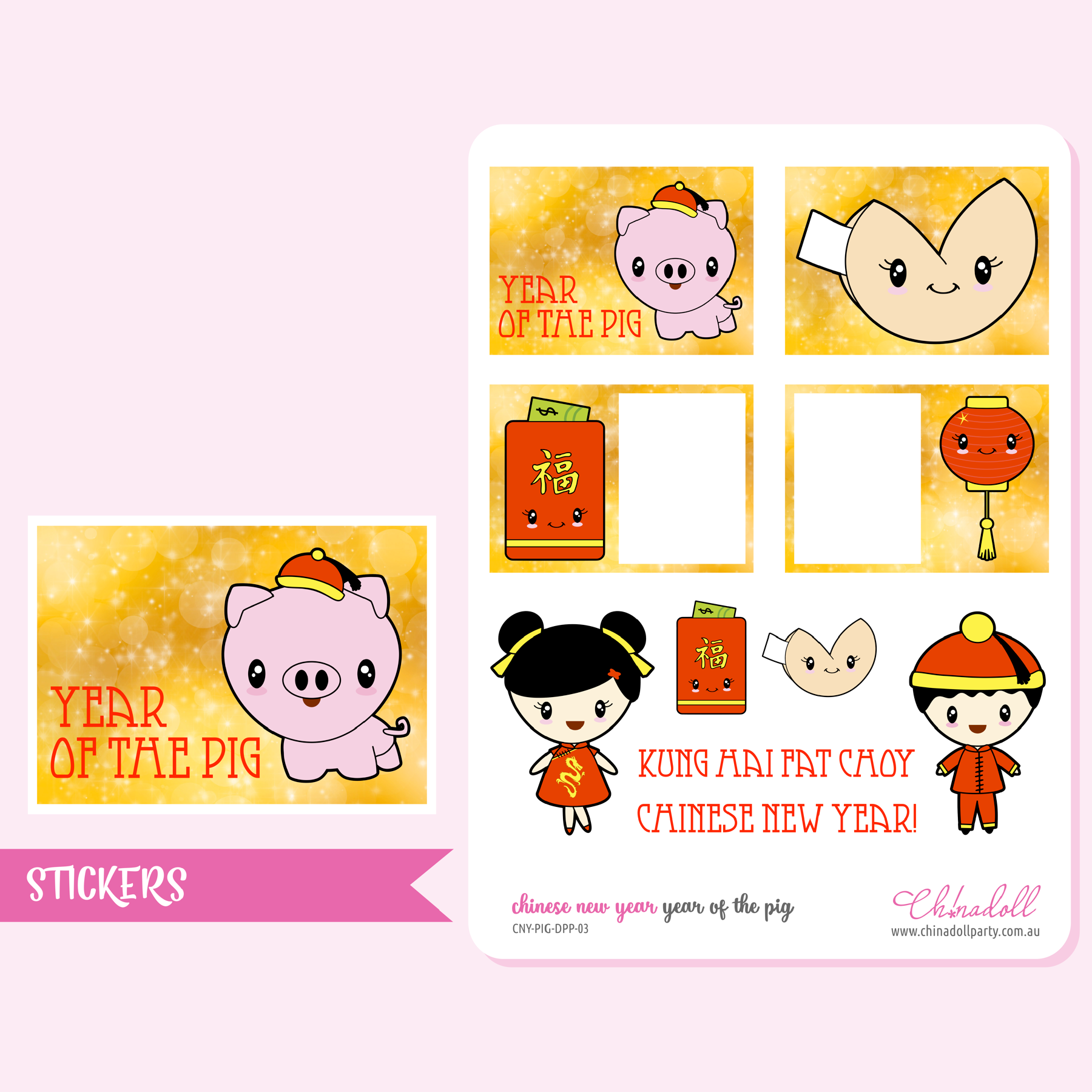 chinese new year - year of the pig | EC daily petiteplanner calendar covers | CNY-PIG-DPP-03