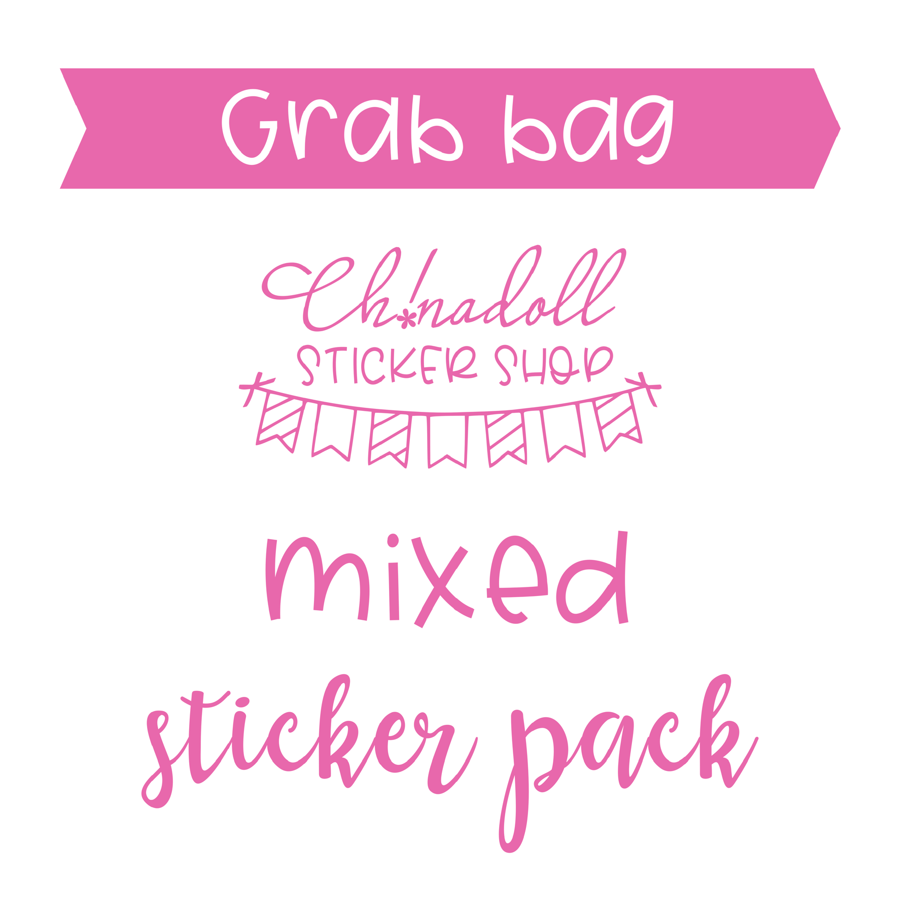 Grab bag - mixed sticker pack | ch!nadoll sticker shop