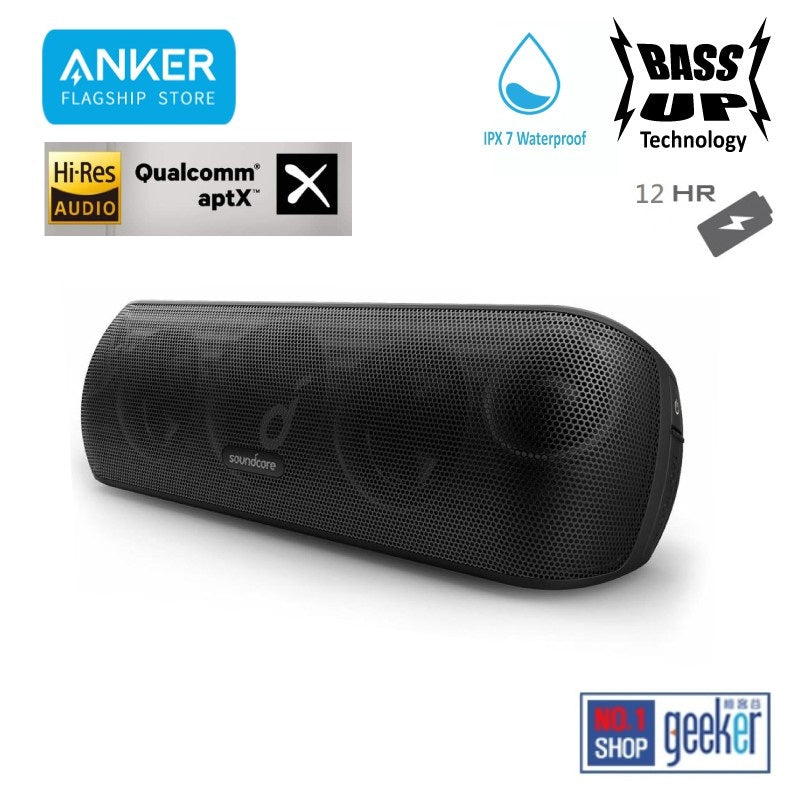 Anker Motion+ 30W Hi-Res Bluetooth Speaker (Black)