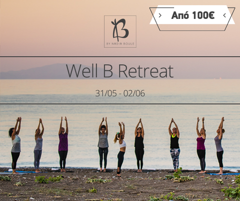 Well B Retreat at Agia Anna Beach 31 / 05 - 02 / 06