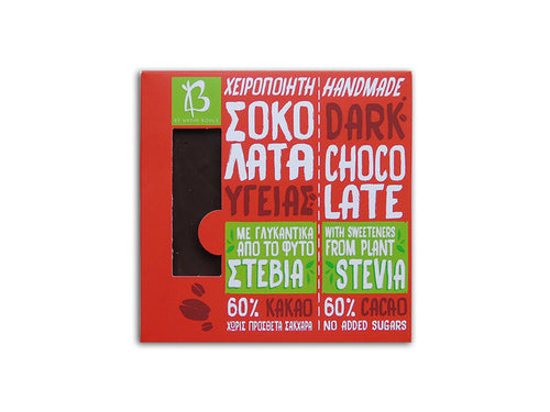 DARK STEVIA CHOCOLATE