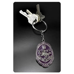 Breaking Dawn Keychain Cullen Crest - Keychain - Twilight - GalaxT