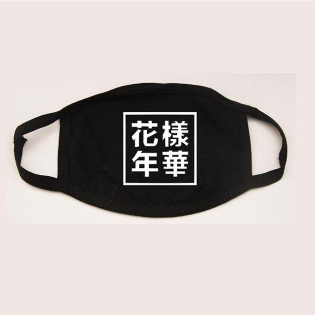 KPOP New Fashion Mask - KD Connection Official Merchandise Store