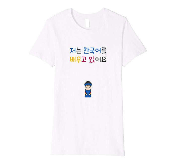 "Korean ""I am Learning"" Tee - KD Connection Official Merchandise Store"