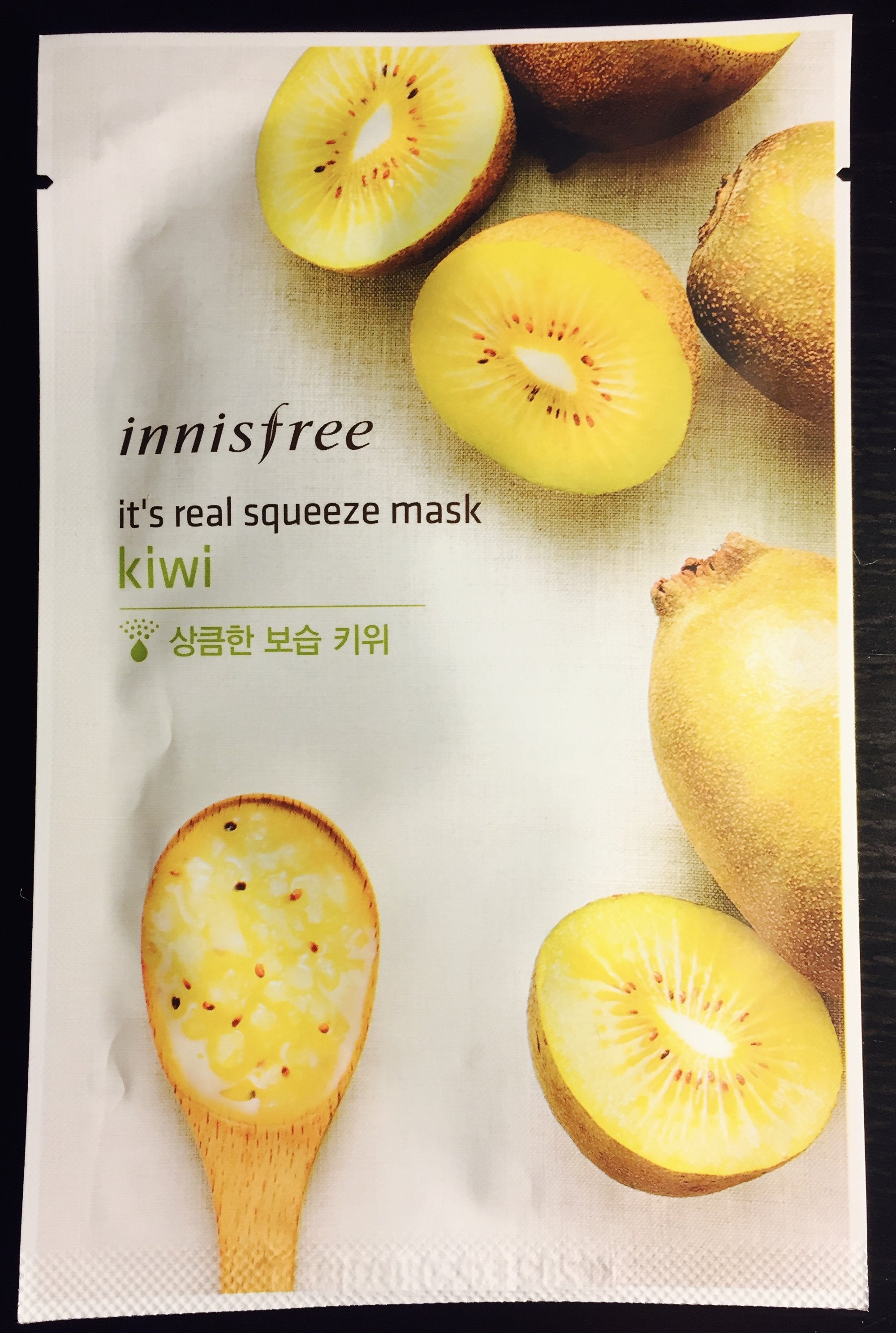 Innisfree It's Real Squeeze Mask: Kiwi - KD Connection Official Merchandise Store
