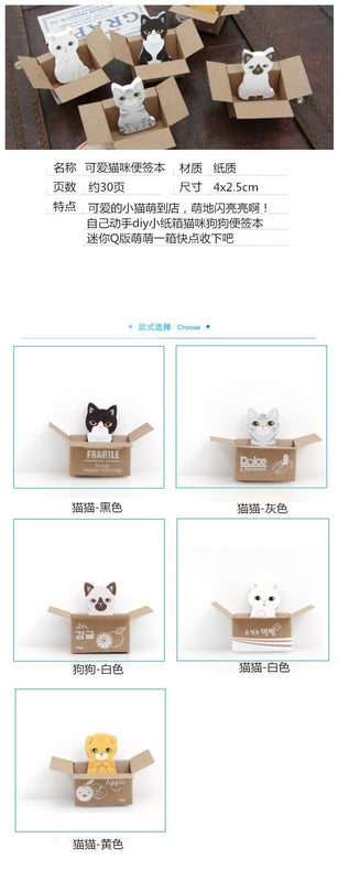 kawaii Cat Sticky Note - KD Connection Official Merchandise Store