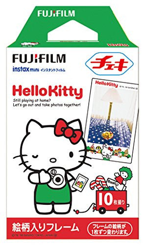 Hello-Kitty-ww-10-sheets