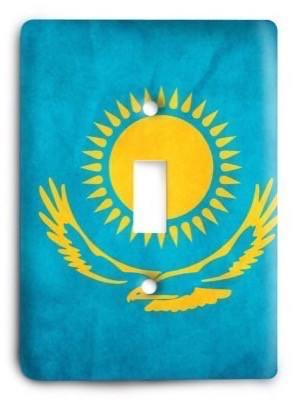 Kazakhstan Light Switch Cover - Colorful Switches