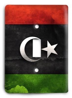 Libya Light Switch Cover - Colorful Switches