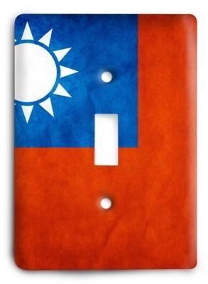 Taiwan Light Switch Cover - Colorful Switches
