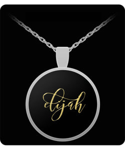 Elijah Name Necklace - Personalized Charm Pendant -Square/Round - Gold/Silver Color  - Lovely Present For Any Occasion - Son Gift - Uncle Seal