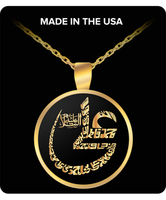 Islam Necklace - Round Gold Chain Pendant - Uncle Seal