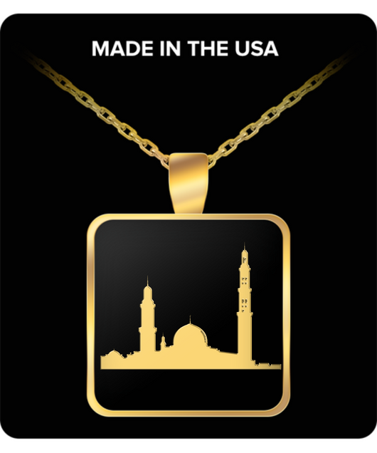 Islam Necklace - Round Gold Chain Pendant - Muslim Mosque - Uncle Seal