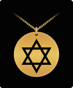 Jewish Star Necklace - Gold/Silver Chain Laser Engraved Pendant - Star of David Charm