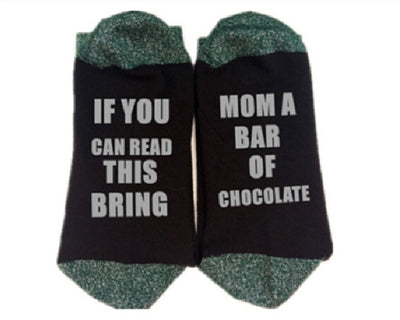 "Cute Socks ""If You Can Read This Bring Me A Glass Of Wine/Beer"""